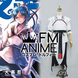 Magi: The Labyrinth of Magic Hakuryuu Ren Cosplay Costume (Comic Version)