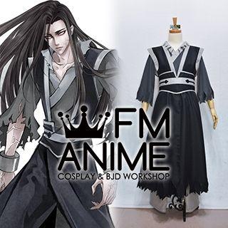 Mo Dao Zu Shi / The Untamed Anime Wen Ning Cosplay Costume