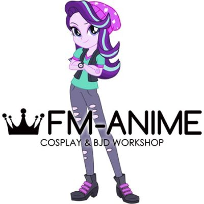 My Little Pony: Equestria Girls Starlight Glimmer Cosplay Costume