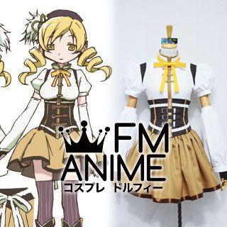 Puella Magi Madoka Magica Mami Tomoe Cosplay Costume