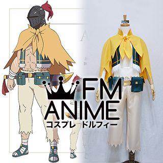 Re:ZERO -Starting Life in Another World- Aldebaran Cosplay Costume