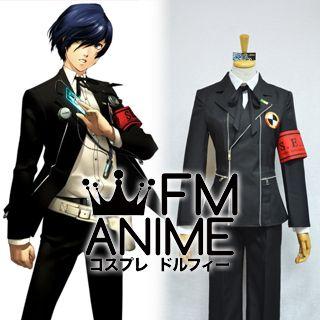 Shin Megami Tensei: Persona 3 Makoto Yuki / Male Protagonist Male Uniform Cosplay Costume
