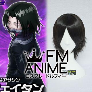Hunter × Hunter Feitan Cosplay Wig