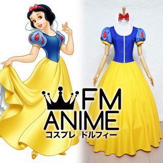 Snow White and the Seven Dwarfs Snow White Cosplay Costume #2 (Gabardine)