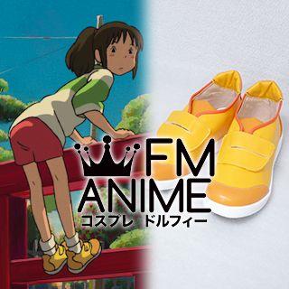 Spirited Away Chihiro Ogino Cosplay Shoes