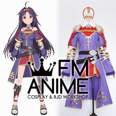 Sword Art Online: Hollow Realization Yuuki Konno Cosplay Costume