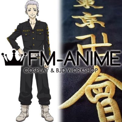 Tokyo Revengers Takashi Mitsuya 2nd Division Captain Cosplay Costume