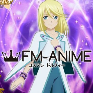 Tales of Symphonia Mithos Cosplay Costume