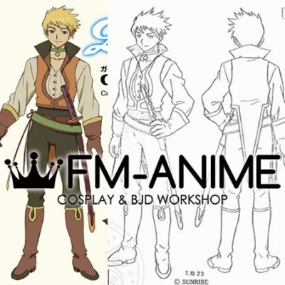 Tales of the Abyss Guy Cecil Cosplay Costume