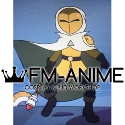 The Owl House Golden Guard Cosplay Costume