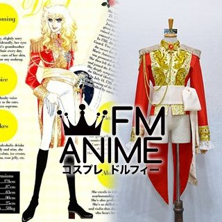The Rose of Versailles Oscar Red Cosplay Costume