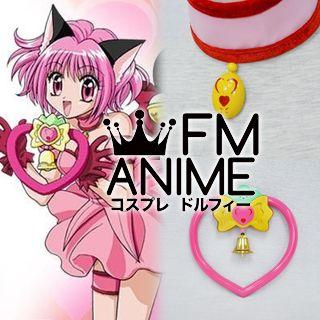 Tokyo Mew Mew Ichigo Momomiya Necklace Weapon Cosplay Accessories Prop