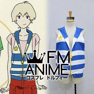 Tsuritama Haru Vest Cosplay Costume