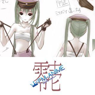 Vocaloid Hatsune Miku Senbonzakura Cosplay Tattoo Stickers