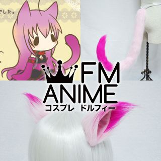 Vocaloid Megurine Luka Alice in Musicland Cat Ears & Tail Cosplay Accessories Prop