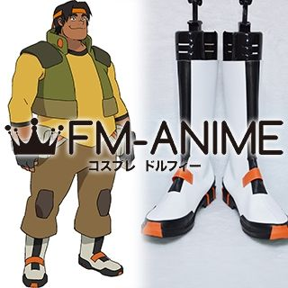 Voltron Hunk Legendary Defender Cosplay Shoes Boots