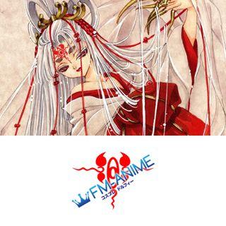 X/1999 Princess Hinoto Cosplay Tattoo Stickers