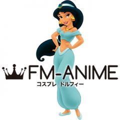Disney Aladdin Princess Jasmine Cosplay Costume