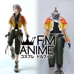 Lightning Returns: Final Fantasy XIII Hope Estheim Cosplay Costume