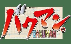 Bakuman