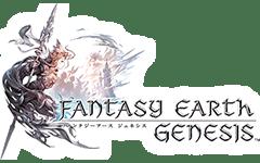 Fantasy Earth: Zero