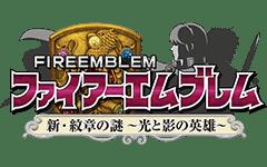 Fire Emblem: New Mystery of the Emblem