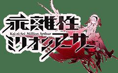 Kai-ri-Sei Million Arthur