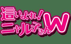 Nyaruko: Crawling With Love