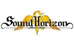 Sound Horizon