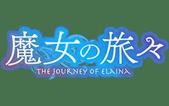Wandering Witch: The Journey of Elaina